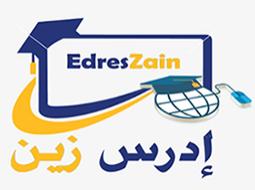 Edres Zain
